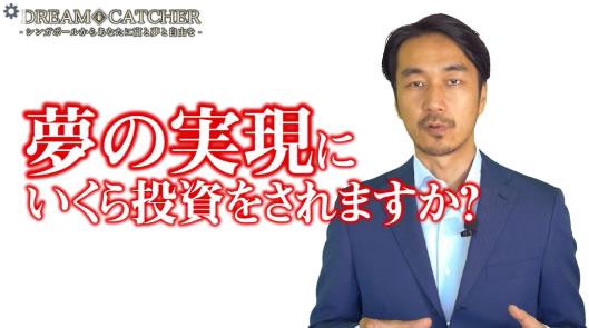 第五話 正田よりあなたへ、重要なメッセージ